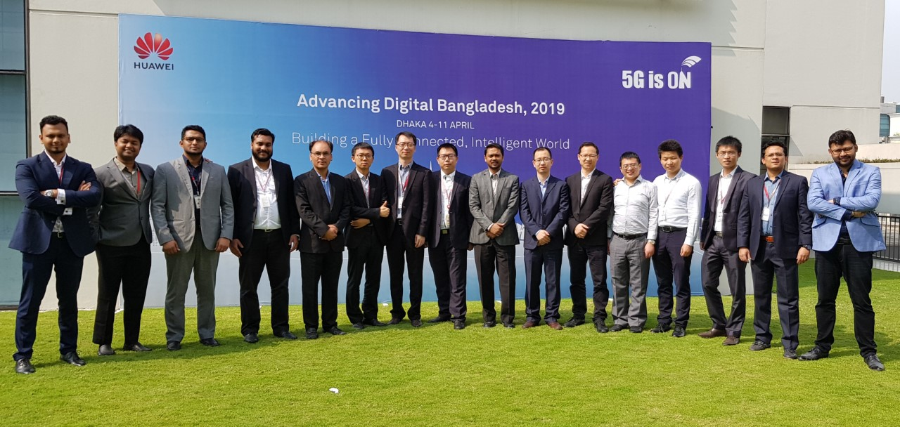 Advancing Digital Bangladesh - Huawei