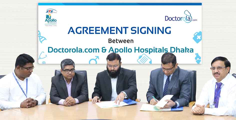 Apollo Signin Pic Doctorowala