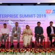 Enterprise Summit