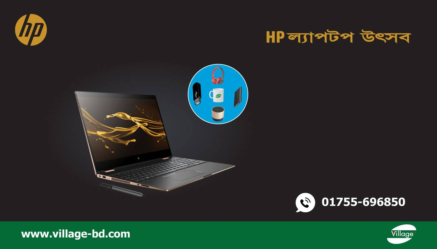 HP Laptop Utshab
