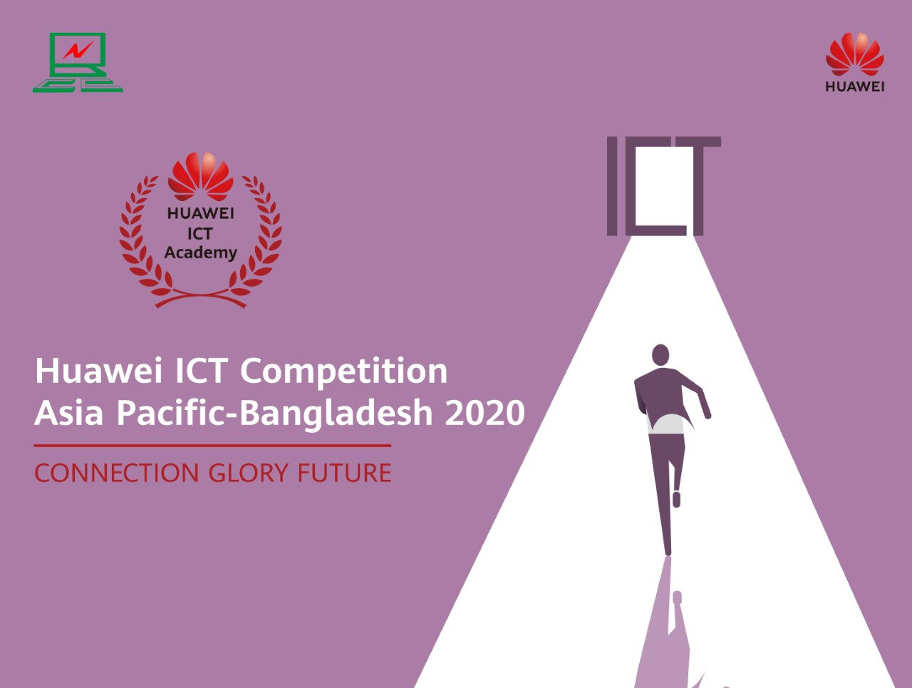 Huweai ICT Competition