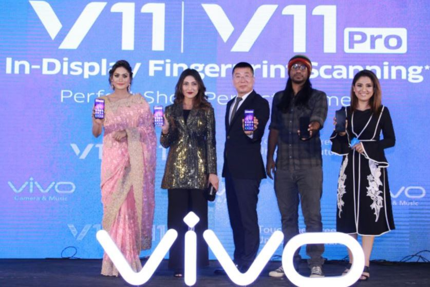 IMG_9022 Vivo Launch S