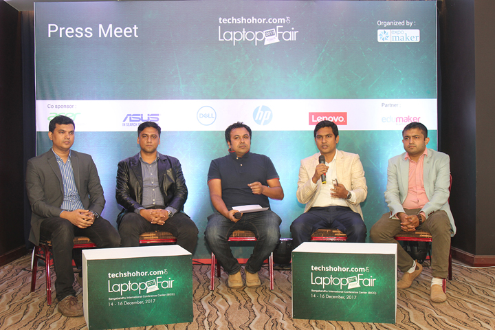 PR of Press Meet Laptop Fair 2017