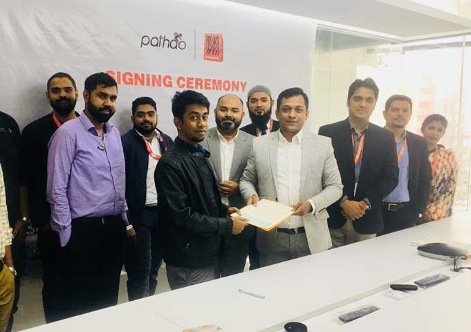 Pathao and Banglalink Signs MoU