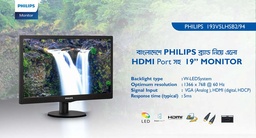 Philips193v5lhsb2-94option2