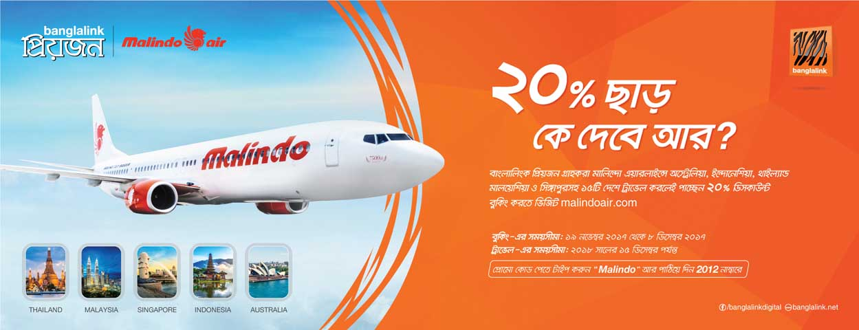 Photo_ Banglalink-Malindo Air