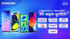 Samsung Mobile Eid Offer