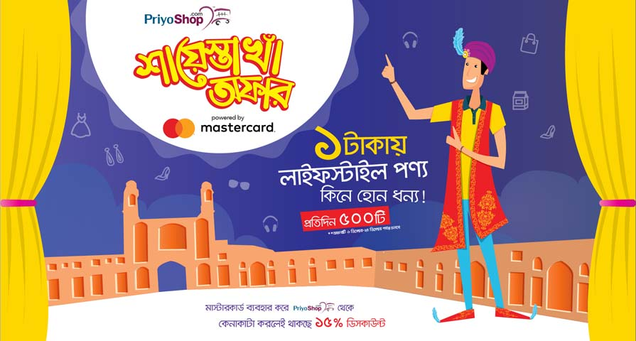 Sayestha kha offer_ Campaign with Mastercard