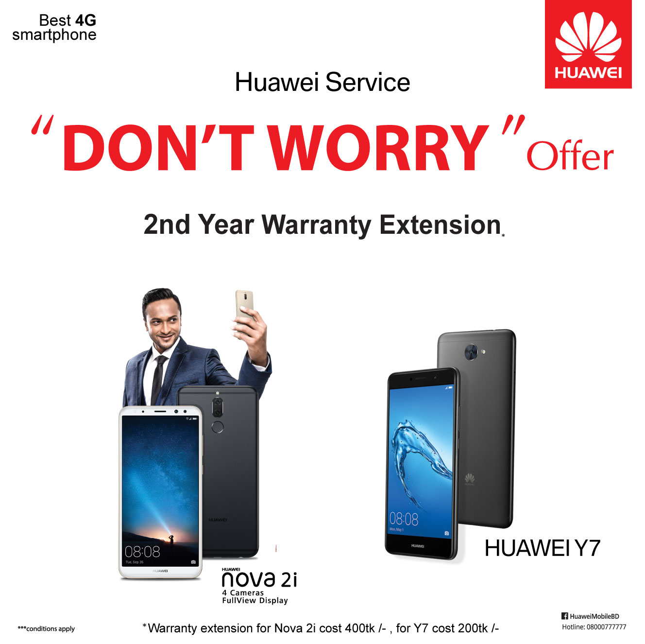 Warranty Extension offer