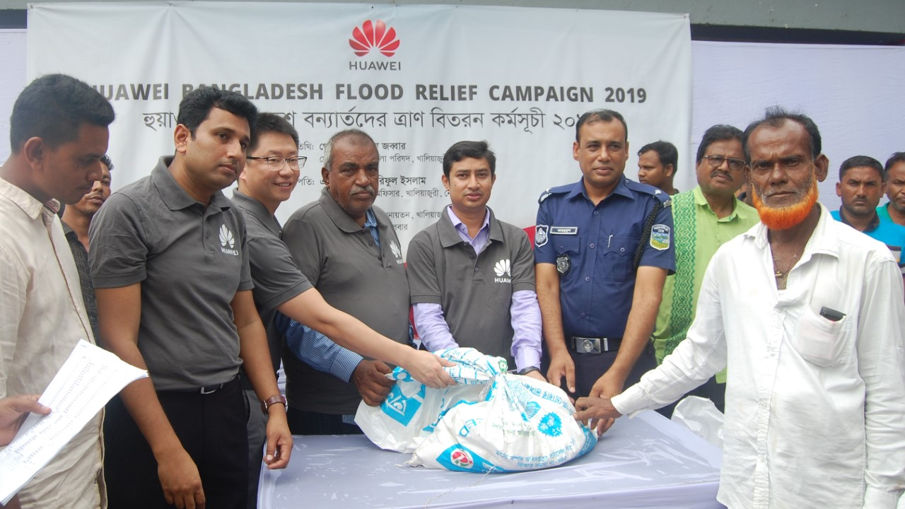 flood affected relief by huweai