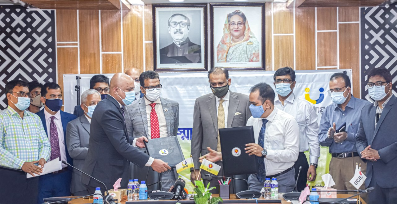 land ministry MoU signing