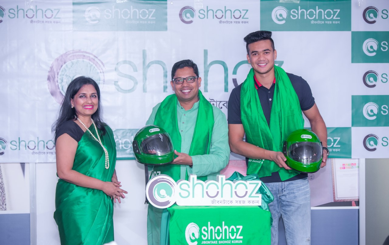 shohaz new launch