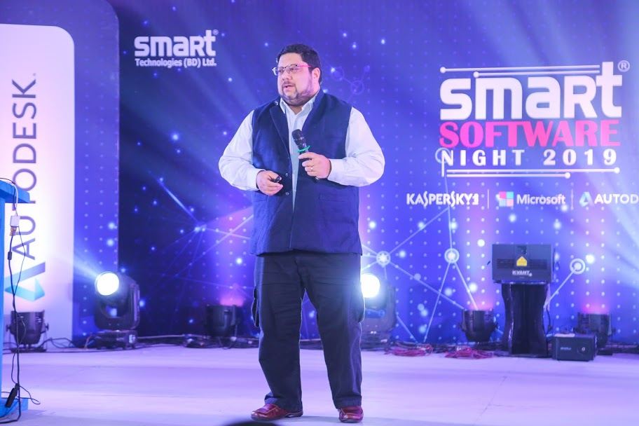 smart software night